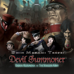 SMT: Devil Summoner: Raidou Kuzunoha vs the Soulless Army (PS2 Classic) PSN PS3