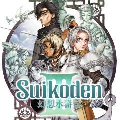 Suikoden III (PS2 Classic) PSN PS3