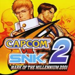 Capcom vs. SNK 2: Mark of the Millennium 2001 (PS2 Classic) PSN PS3