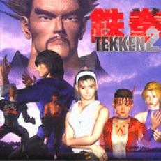 Tekken 2 (PSOne Classic) PSN PS3