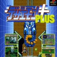 Dezaemon Plus! (PSOne Classic) PSN PS3