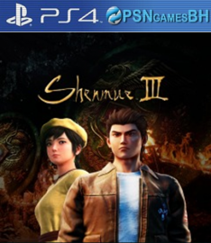 Shenmue III VIP PS4
