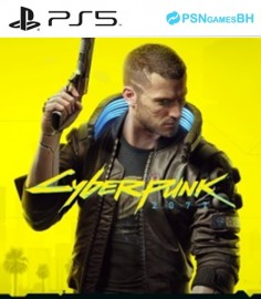 Cyberpunk 2077 VIP PS5