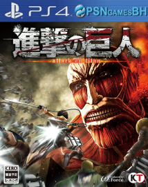 Attack on Titan Secundaria PS4