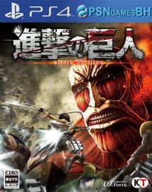 Attack on Titan Secundaria PS4