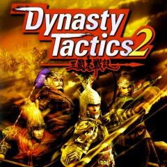 Dynasty Tactics 2 (PS2 Classic) PSN PS3