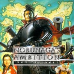 Nobunaga's Ambition: Iron Triangle (PS2 Classic) PSN PS3