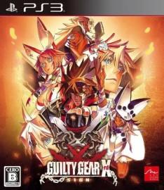 Guilty Gear Xrd SIGN PSN PS3