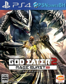 GOD EATER 2: Rage Burst VIP PS4