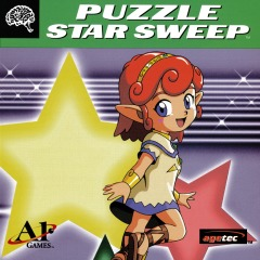 Puzzle: Star Sweep (PSOne Classic) PSN PS3