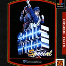 Arcade Hits: Sonic Wings Special (PSOne Classic) PSN PS3