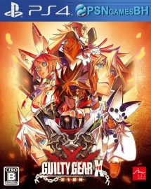 Guilty Gear Xrd -REVELATOR VIP PSN PS4