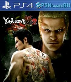 Yakuza Kiwami 2 VIP PS4