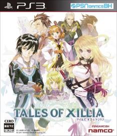 Tales of Xillia PSN PS3
