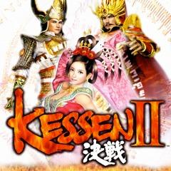 Kessen II (PS2 Classic) PSN PS3
