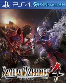 SAMURAI WARRIORS 4 VIP PS4
