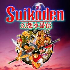 Suikoden (PSOne Classic) PSN PS3