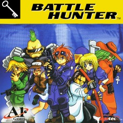 Battle Hunter (PSOne Classic) PSN PS3